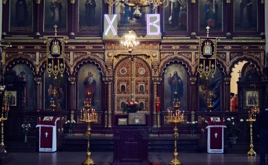 Богослужение в честь 200-летия со дня рождения митр. Макария (Булгакова)