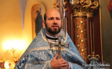 Призвание быть священником