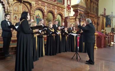 Открытие Международного фестиваля духовной музыки
